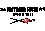 Saitama Sushi Wok & Thai 'S Gravenwezel image